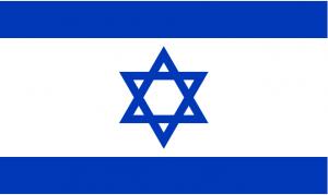 גירושין לפי דיני ישראל